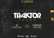 Шоу-матч Cyber TRAKTOR: хоккеисты «Трактора» и сборной России сразятся в CS:GO