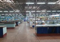 На Кубани открывают продовольственные ярмарки