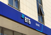 ВТБ предоставил кредитные каникулы для 40 тыс. физлиц и одобрил обращения малого бизнеса на 160 млрд рублей