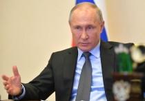 """Путин пригрозил губернаторам статьей за преступную халатность в случае, если они """"недоработают"""" в борьбе с коронавирусом"""