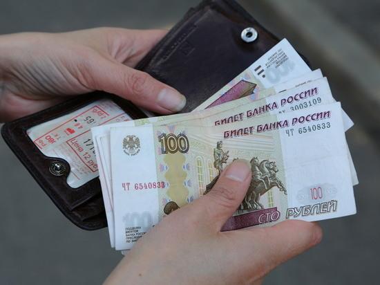 Кредитные каникулы увеличат долг кузбасских  заемщиков