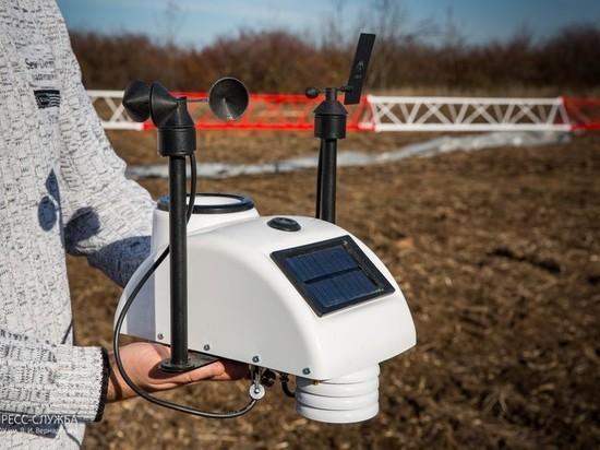В Крыму установили восемь метеостанций для мониторинга сельхозпроцессов
