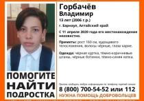 Последний раз Владимира видели 11 апреля