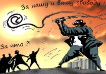 «Фейсбук» заметно проигрывает по числу пользователей таким социальным сетям, как «Одноклассники» и уж тем более — «ВКонтакте»