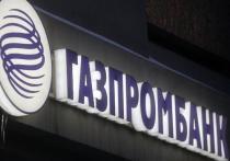 Газпромбанк совместно с Общероссийским Профсоюзом образования и компанией EF Education First запускают месячную программу бесплатного изучения английского языка для преподавателей и учащихся российских образовательных организаций