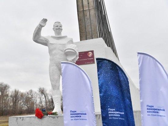 Терешкова не прилетела в Саратов, коронавирус обнулил праздник