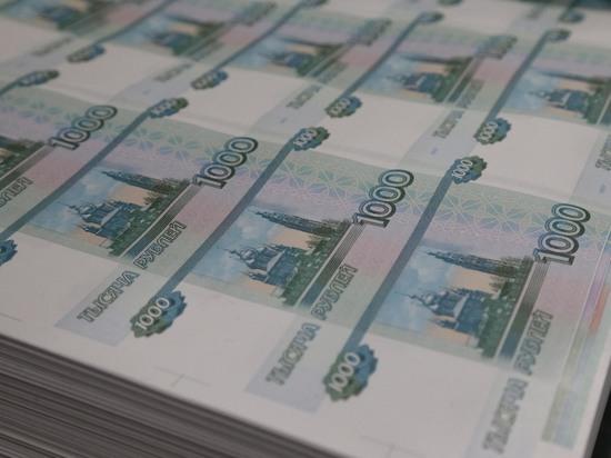 Экономисты предложили побороть кризис раздачей денег населению