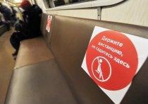 Руководство Московского метрополитена распорядилось с 14 апреля закрыть для входа и выхода пассажиров вестибюли некоторых станций