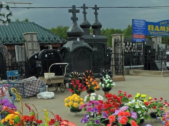 Торговец цветами на подмосковном кладбище расстрелял конкурента из-за клиентов