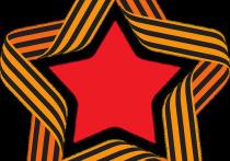 К 75-летию Великой Победы — «Бессмертный полк»