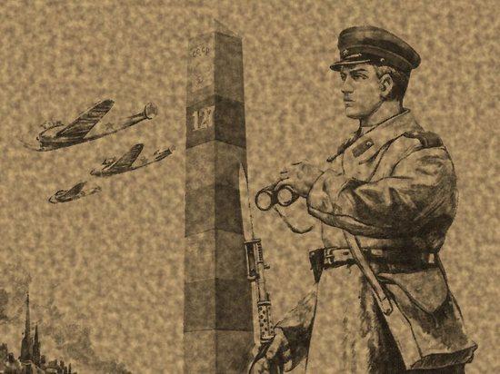 Пограничные заставы фашисты включили в список первоочередных объектов для уничтожения