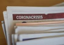 ВОЗ: Коронавирус в десять раз смертоноснее свиного гриппа