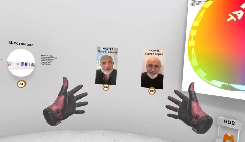 В Москве показали виртуальную Пасху