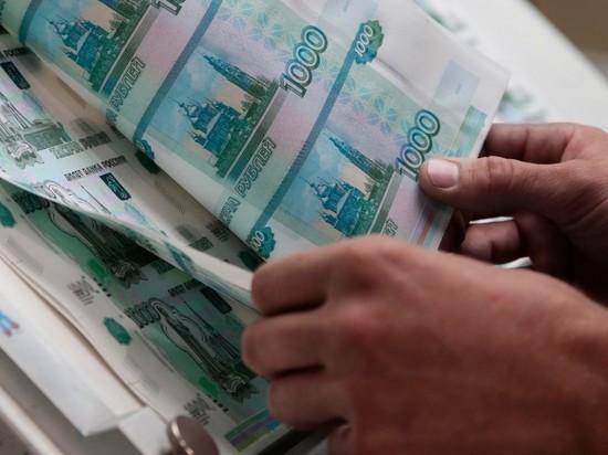 СМИ узнали о втором пакете антикризисных мер на триллион рублей
