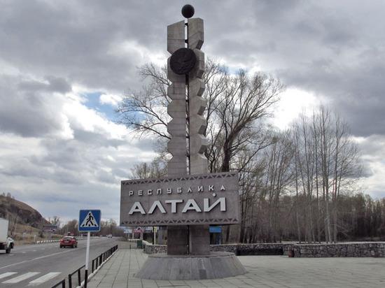 Правительство РФ утвердило программу социально-экономического развития Республики Алтай