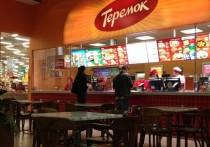 Сети «Теремок» и «Буше» закрыли половину своих ресторанов