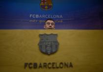 """Испанская """"Барселона"""" процветала в последнее десятилетие, регулярно выигрывая трофеи и вовсю рекламируя свою главную звезду – Лео Месси. Но теперь все изменилось: в команде идет война всех со всеми – игроков друг с другом и с руководством, менеджеров между собой и всех вместе – с президентом. """"МК-Спорт"""" рассказывает, как все дошло до такого."""