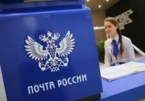 Почта России в Тверской области приглашает на работу