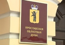 Некоторые депутаты Ярославской областной Думы отдадут свои зарплаты медикам