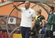 Экс-тренер