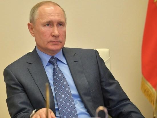 Путин предложил оказать финансовую помощь компаниям, пострадавшим от пандемии