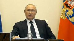 Путин на видео объявил о выделении государством денег на зарплаты