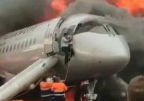 Следственный комитет (СК) России объявил о завершении следствия по катастрофе, которая произошла 5 мая 2019 года в Шереметьево, когда во время жесткой посадки «Суперджета» (RRJ-95B) из 78 находившихся на борту человек погибли 41