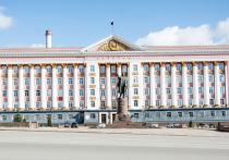 В Курске определены размеры штрафов за нарушение режима самоизоляции