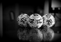 Барнаулец выиграл 2,5 миллиона рублей в лотерею