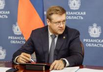 Любимов утвердил порядок выплаты на детей от трех до семи лет