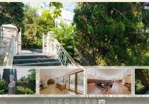 Ялтинский дом-музей Чехова покажет экспонаты онлайн