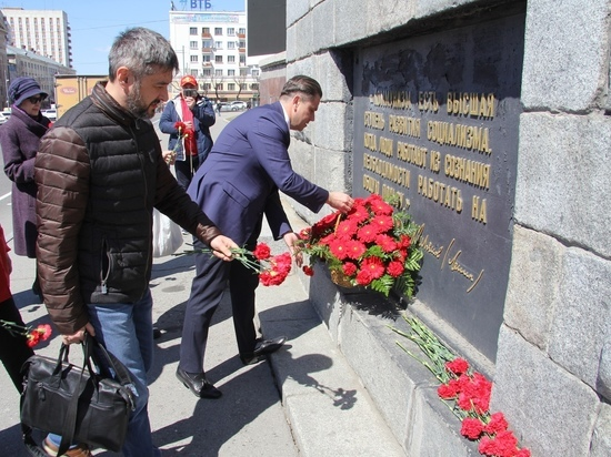 Коронавирус помешал: юбилей Ленина коммунисты отпразднуют осенью