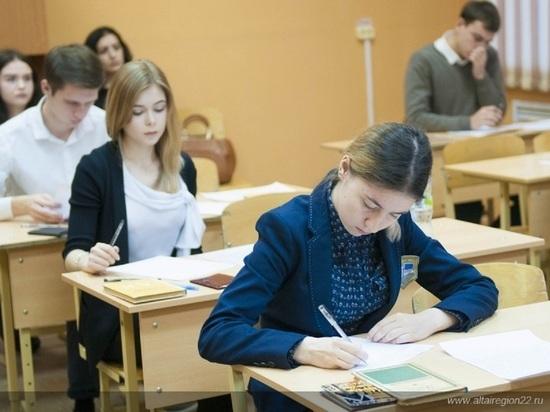 Алтайские девятиклассники не будут сдавать ОГЭ по предметам на выбор