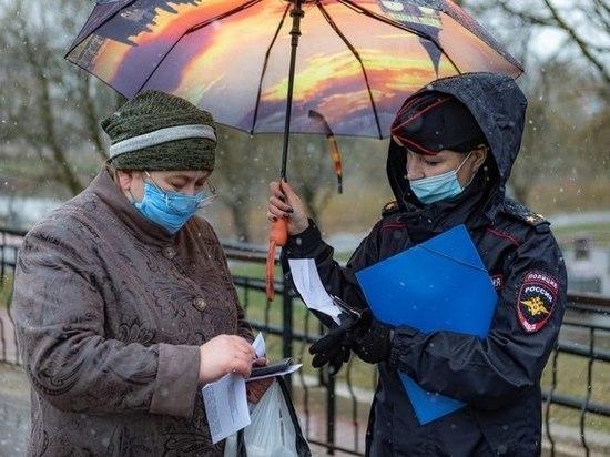Штрафы за нарушение самоизоляции снизили в Псковской области