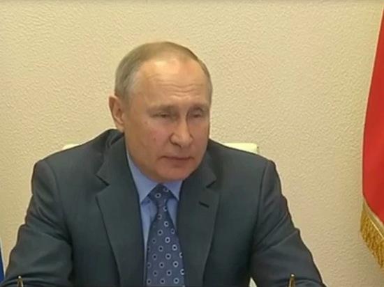 Путин неожиданно объявил собравшимся на совещание о его переносе