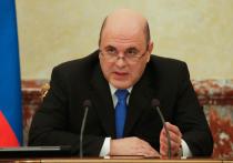 Мишустин резко осадил министра экономического развития Решетникова