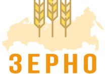 Краснодар примет V сельскохозяйственный Форум «Зерно России - 2021»