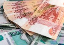 Озвучены неприятные детали выдачи беспроцентных займов на зарплаты