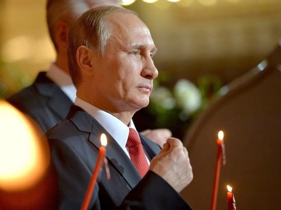 У Путина есть три варианта как провести Пасху
