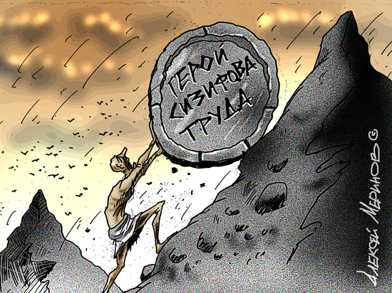 Чехарда руководителей МУПа вызывает недоумение, а также серьезные потери для казны