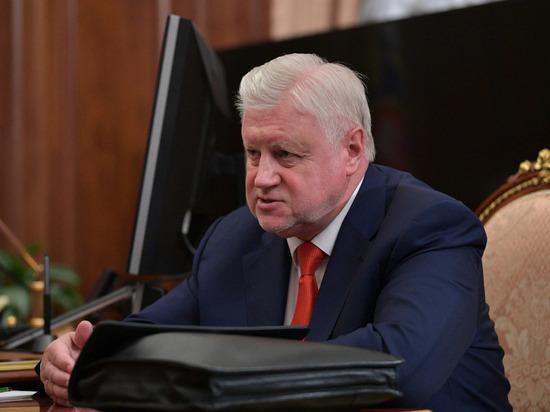 Сергей Миронов допустил возможность отмены ЕГЭ в 2020 году