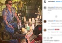 Актер Джонни Депп, как и все находится в самоизоляции