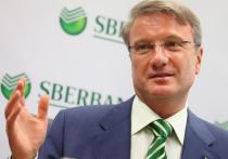 Глава Сбербанка даст видеоинтервью по актуальным вопросам