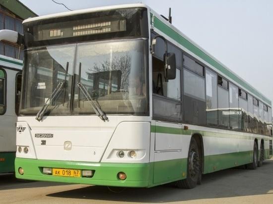 В Смоленске временно отменили еще один автобусный маршрут