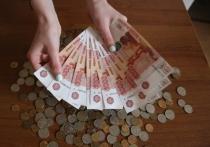 Волгоградец выиграл в лотерею 5 миллионов рублей