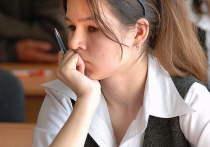 Саратовские девятиклассники будут сдавать меньше экзаменов