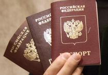 Госдума приняла закон, который радикально меняет правила получения российского гражданства для проживающих в России с видами на жительство иностранцев: отказа от паспортов других государств от них не потребуют