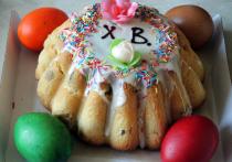Завтра наступит Великая суббота, когда православные христиане, по традиции, собираются перед Пасхой в храмах, чтобы освятить крашеные яйца и куличи