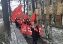 Коммунист из Москвы назвал «хайпом на трагедии» обвинения КПРФ Ямала в адрес других партий