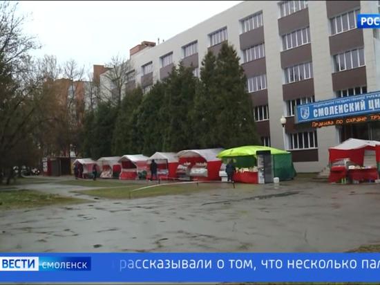 Ярмарку возле ЦНТИ в Смоленске закрыли